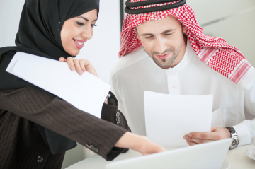 How to start a business in Qatar free zone